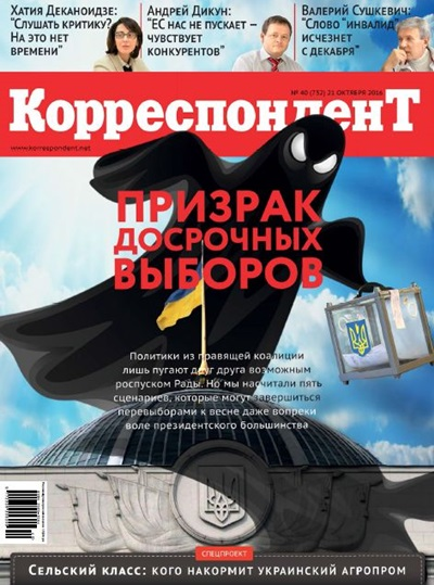 Журнал №40