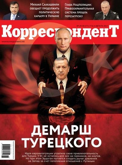 Журнал №25