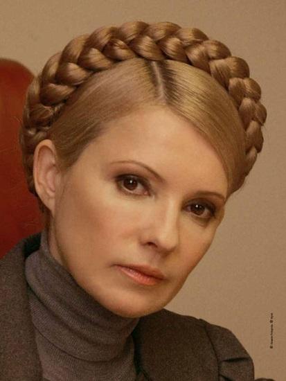 Причёска как у тимошенко