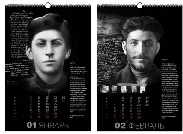 Янукович, Пшонка и Захарченко пытались заставить Митрополита Владимира отречься от должности - Цензор.НЕТ 4761