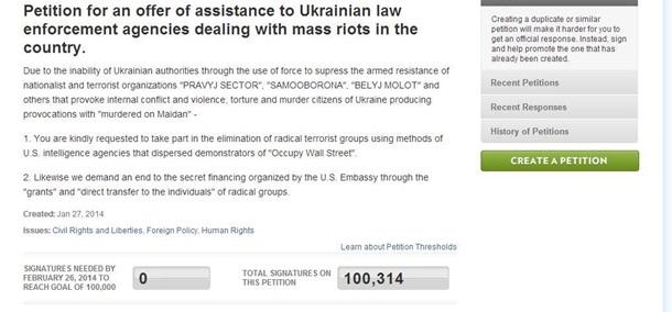 На Майдане стартовало Народное Вече - Цензор.НЕТ 7205