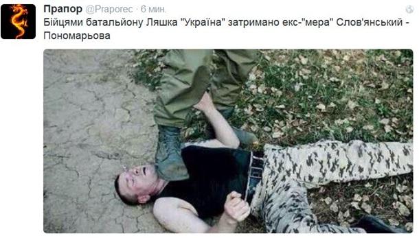 http://kor.ill.in.ua/m/610x0/1457901.jpg