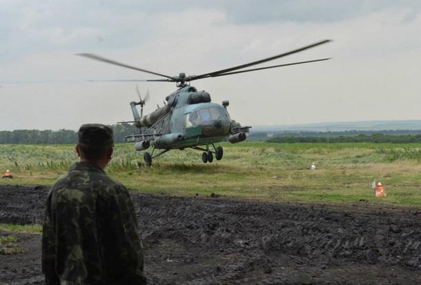 Война в украине фото из сердца ато