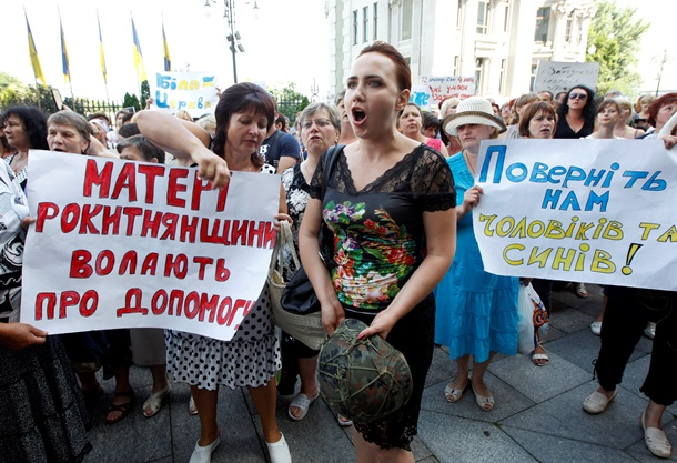 фото шлюх украины