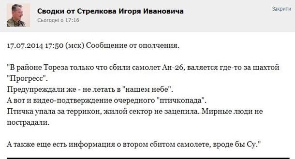 http://kor.ill.in.ua/m/610x0/1468714.jpg?v=635412208014261625