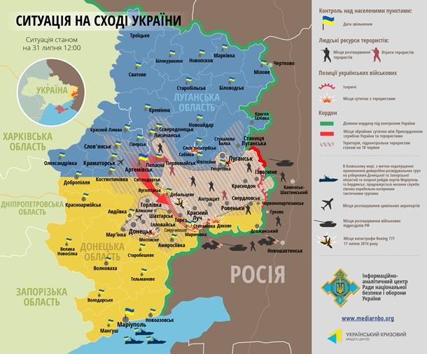 Карта бойових дій в зоні АТО станом на 31 липня