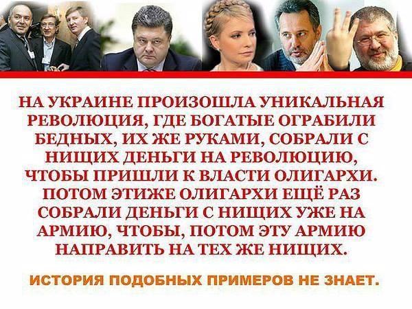 http://kor.ill.in.ua/m/610x0/1479378.jpg