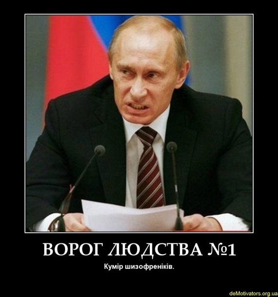 Соратник Путина признал, что уже ощутил на себе санкции Запада - Цензор.НЕТ 3418