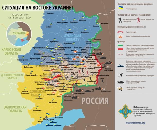 Карта АТО 18 августа
