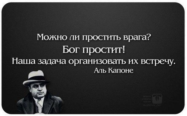 Порошенко объявил 15 января днем траура по погибшим от рук террористов людям - Цензор.НЕТ 5882