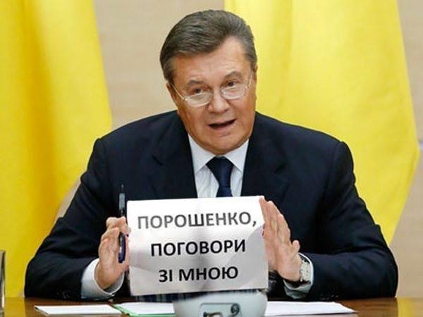 Порошенко заявил о начале обсуждения развертывания полицейской миссии ОБСЕ на Донбассе - Цензор.НЕТ 2941