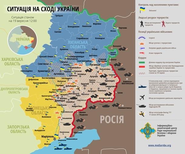 Карта АТО на 19 сентября: боевики не прекращают обстрел