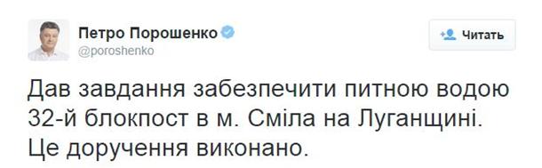 """Нацгвардієць Віталій Кочмарик: """"32-ий блокпост – 20 днів в оточенні, без води, під обстрілами. Нам просто дуже хотілося жити, тому боролися як могли"""" - Цензор.НЕТ 7888"""