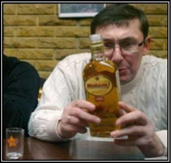Луценко и Сытник 17 августа обсудят конфликт между сотрудниками ГПУ и НАБУ - Цензор.НЕТ 969