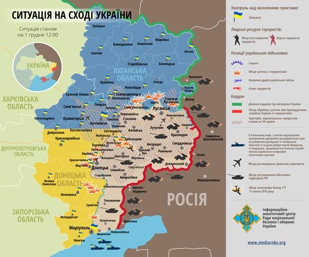 Карта АТО за 1 декабря: Обстрелы Донецка и бои за аэропорт