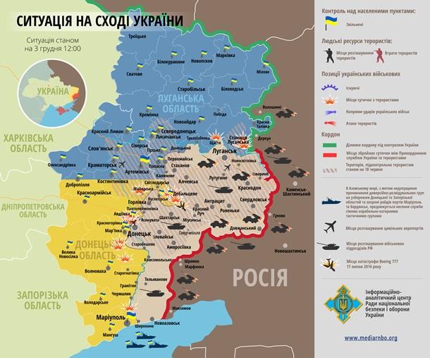 Карта АТО за 3 декабря: снайперы в Дебальцево