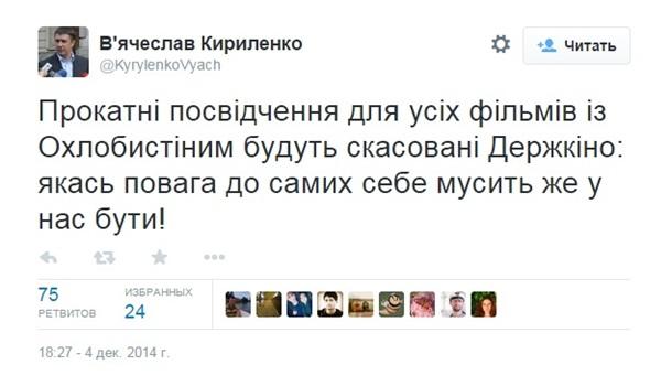 В Украине уберут из проката все фильмы с участием Охлобыстина