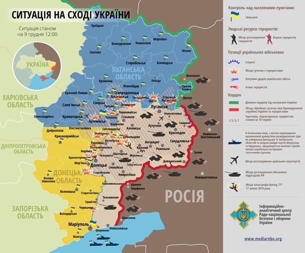 Затишье на юге и обстрелы у Донецка. Карта АТО за 9 декабря