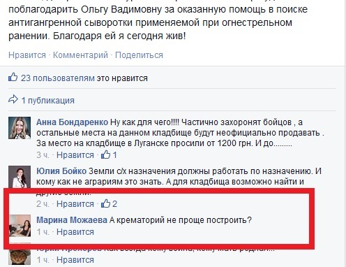 Украина - новости, обсуждение - Страница 34 1546610