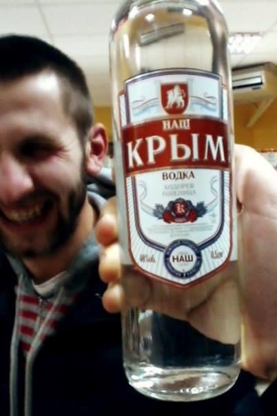 Оккупанты проводят Хыдырлез в Крыму, чтобы создать выгодную картинку для СМИ, - Умеров - Цензор.НЕТ 9297