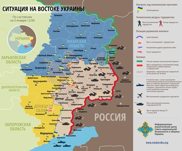 Карта АТО за 5 января: Обстрелы в Донбассе усилились.