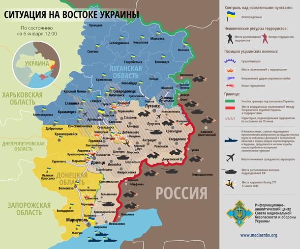 Карта АТО за 6 января: боевики разошлись не на шутку