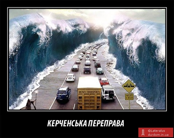http://kor.ill.in.ua/m/610x0/1559509.jpg