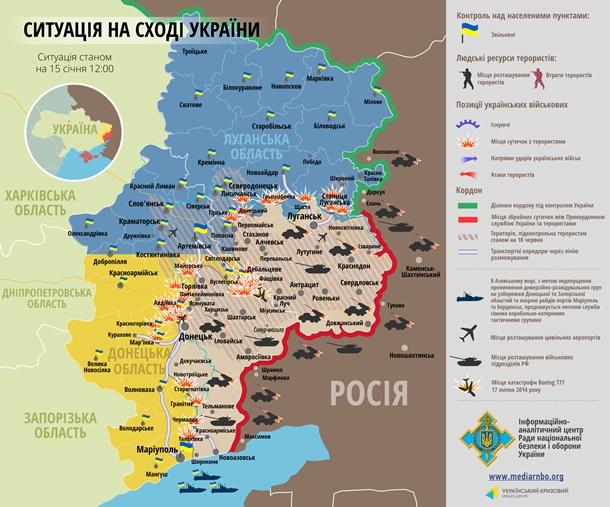 Карта АТО за 15 января:Потери силовиков и боевики в Горловке