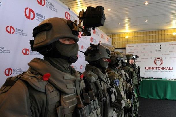 Путин оценил возможности боевого робота-аватара (ФОТО, ВИДЕО