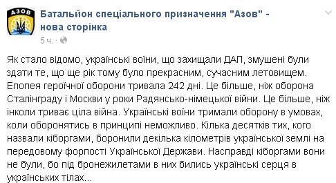 http://kor.ill.in.ua/m/610x0/1565709.jpg?v=635575111897406385