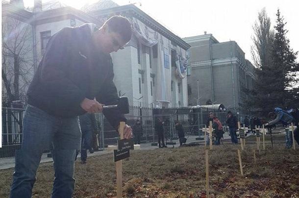 Возле посольства РФ в Киеве установили деревянные кресты