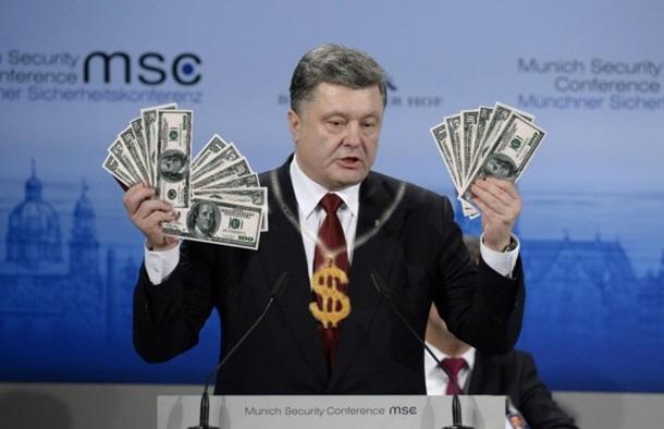 События на Украине 1576398