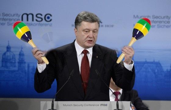 События на Украине 1576399