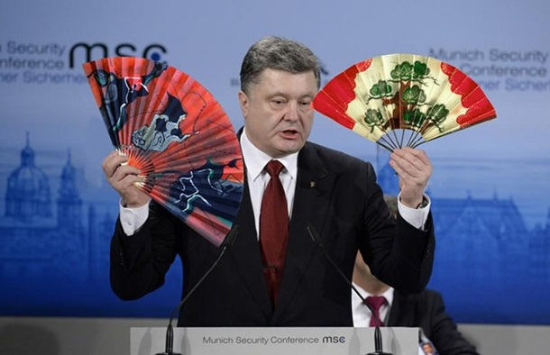 События на Украине 1576400