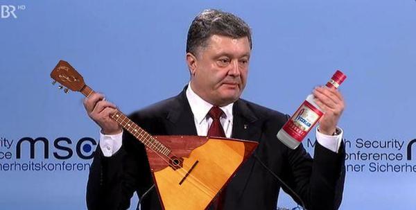 События на Украине 1576406