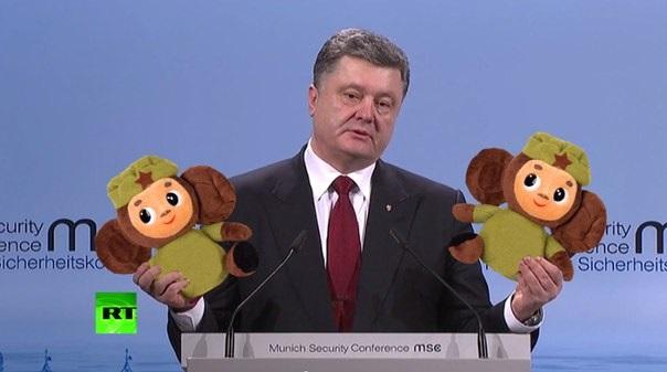 События на Украине 1576408