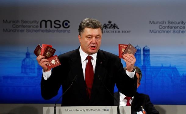 События на Украине 1576410