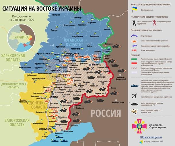 Карта АТО за 9 февраля: Обстрелы и атаки у Дебальцево