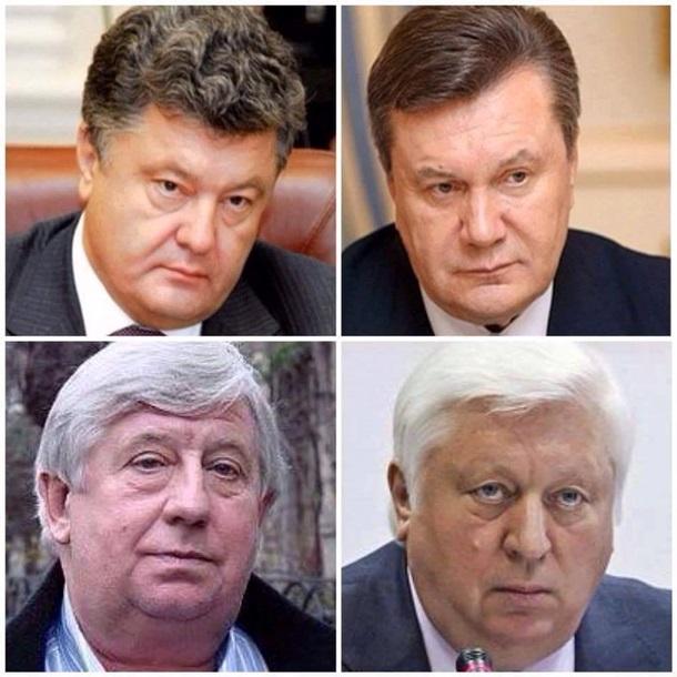 ВР согласилась назначить новым генпрокурором Шокина - Цензор.НЕТ 8694