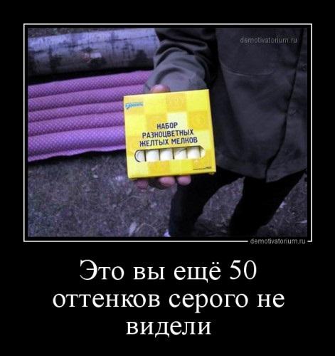 50 картинки: