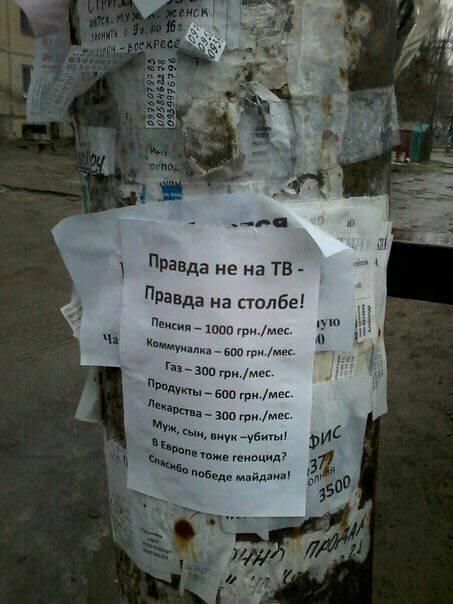 http://kor.ill.in.ua/m/610x0/1580951.jpg?v=635597069286338791