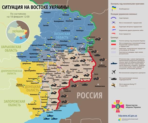 Карта АТО за 18 февраля: Уход военных из Дебальцево