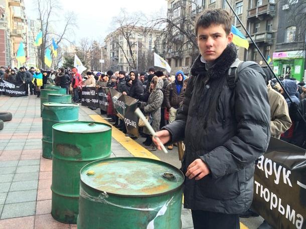 Пикет под НБУ: требуют отставки Гонтаревой
