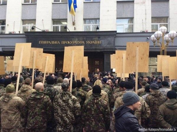 """Правый сектор в Киеве проводит """"Марш правды"""""""