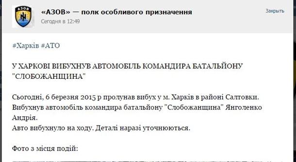 Одесса и Харьков были и остаются объектами кремлёвских пропагандистских и террористических устремлений
