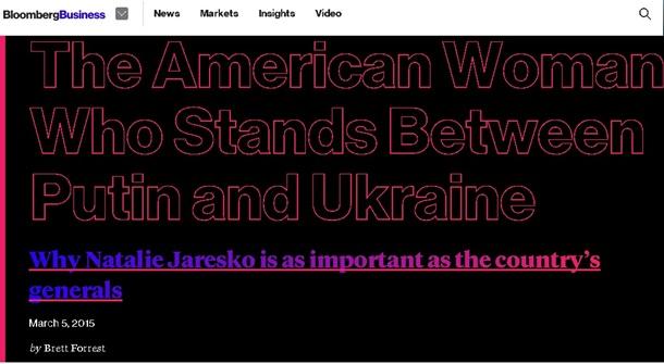 Олигархи усилились, реформ нет. Bloomberg о ситуации в Украине