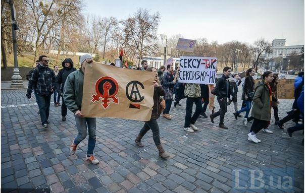 В Киеве состоялся марш феминисток