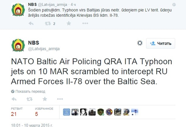 Истребители НАТО направили для перехвата российского Ил-78 над Балтикой