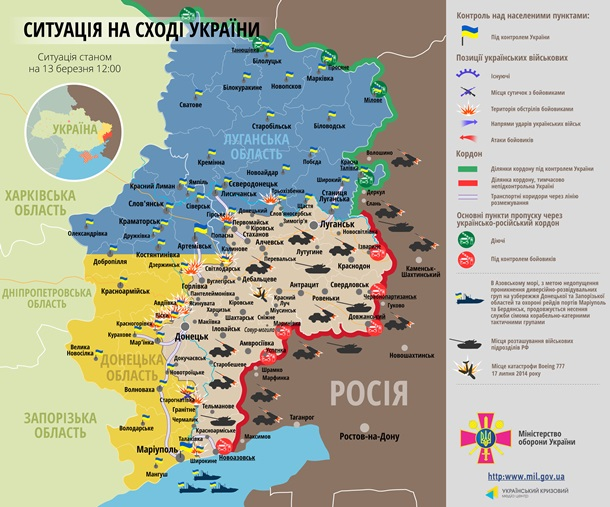 Карта АТО за 13 марта: Обстрел Песок и штурм Старогнатовки