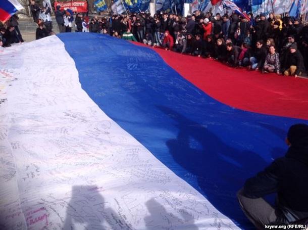 ФОТО: Аннексированный Крым отмечает годовщину оккупации РФ